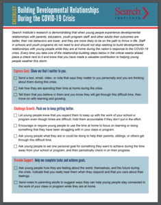 Building Developmental Relationships Checklist front page